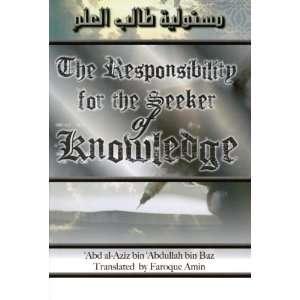 : ABD AL AZIZ BIN ABDULLAH BIN BAZ, FAROQUE AMIN:  Books