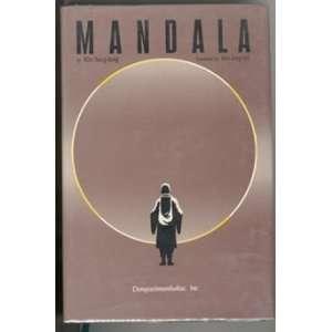 Mandala: Kim Sung dong, Ahn Jung hyo: Books