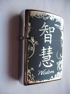 WISDOM CHINESE SYMBOL FLOWERS BLACK CHROME ZIPPO LIGHTER NEW IN GIFT