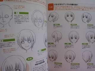 How To Draw Manga college official book/Cute Girls, Moe