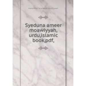 ,urdu,islamic book,pdf, Muhammad Tariq Hanafi Sunni Lahori Books