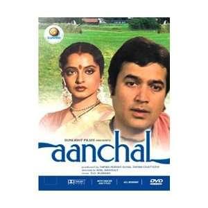 Aanchal  Rekha, Prem Chopra Rajesh Khanna, Anil Ganguly