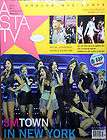 ASTA TV] NOV. 2011 VOL.53[SM TOWN & GIRLS GENERATION