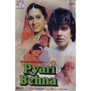 Kolhapuri, Shakti Kapoor, Deven Verma, Vinod Mehra Movies & TV