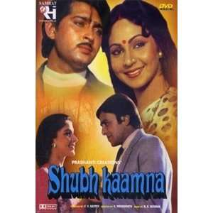 Shubh Kaamna: Rakesh Roshan, Rati Agnihotri, Utpal Dutt