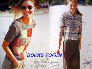 World Knitting Spring & Summer01/Japanese Magazine/648