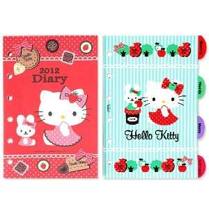 Hello Kitty 2012 Schedule Book Planner Lv Agenda Organizer