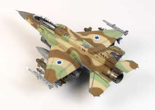 Review   he Academy 1/32 Scale F 16I SUFA