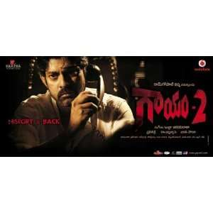 Movie Indian F 11 x 17 Inches   28cm x 44cm Jagapathi Babu Vimala