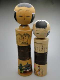 Vintage Japanese wood doll KOKESHI set
