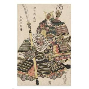 Samurai Warriors Poster (18.00 x 24.00)