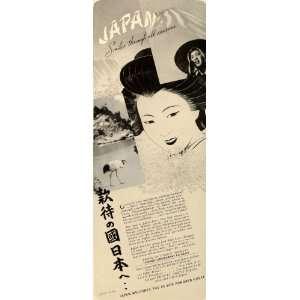 Ad Japan Railroad Railways Train Travel Tourism   Original Print Ad