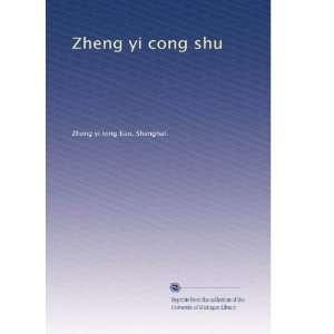 yi cong shu (Chinese Edition) Shanghai., . Zheng yi tong bao Books