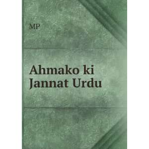 Ahmako ki Jannat Urdu: MP: Books