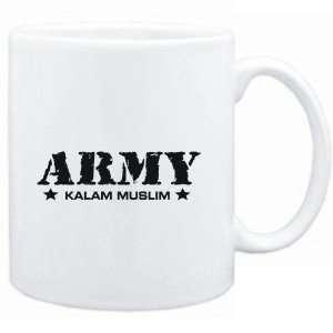 Mug White  ARMY Kalam Muslim  Religions: Sports