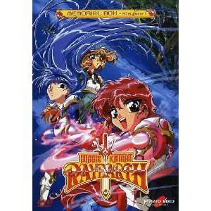 Memorial Box 01 (4 Dvd) Koichi Chigira Hajime Kamegaki Movies & TV
