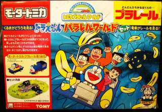 TOMY TOMICA PLARAIL MOTORIZED DORAEMON TRAIN & CAR SET