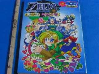 Legend of Zelda Oracle of Ages 4KOMA GAG BATTLE Manga