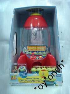 TAKARA TOMY TOY STORY SPACE CRANE CLAW MACHINE GRABBER