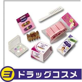 Re Ment Petit Drug Store Pharmacy Medicine Set of 10