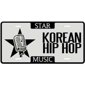 New  I Am A Korean Hip Hop Star   License Plate Music
