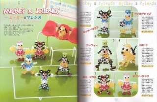 DISNEY FANTASY BEADED MOTIFS   Japanese Bead Book