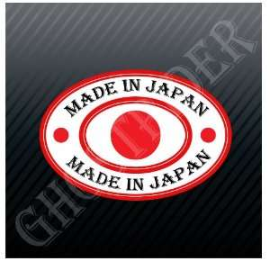 Made in Japan Oval Japanese Car Trucks Sticker Decal
