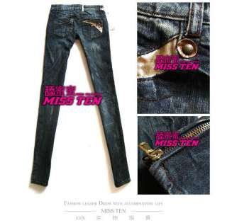 Stunning Chains Pocket MISS 60 SIXTY Ladys Cool Jeans