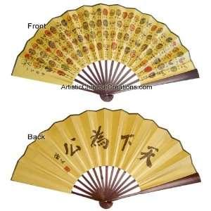 Chinese Gifts Large Chinese Folding Fan / Chinese Hand Fan   Chinese