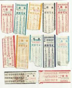 Old China bus ticket 1970s Beijing 12 different