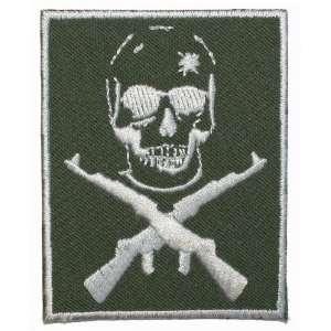 Skull Cross Rifles Iron On Applique Patch