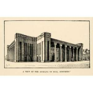 Column Architecture Iran   Original Halftone Print: Home & Kitchen