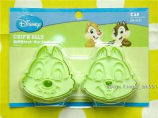 Disney Chip n Dale Cookie / Food Stamp Mold Cutter