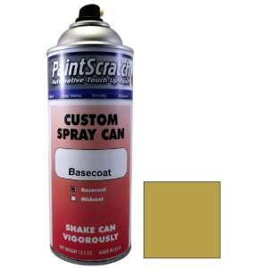 Gold Touch Up Paint for 1973 Lincoln Continental (color code 6B (1973