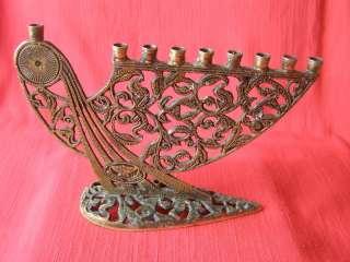 Israel Jewish Judaica Brass Hanukkah Lamp Menorah