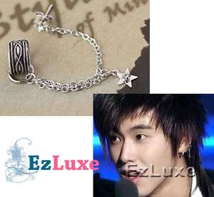 Korean Tohoshinki DBSK Super Junior ★ Ear Clip Earring