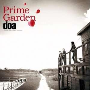 Prime Garden: Doa: Music