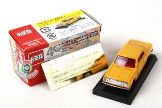 TOMICA 40 YEAR ANNIV. REPRODUCTION  CORONA MARK II HARD