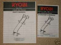 Lot (2) RYOBI 705r/725r Operator & Parts Manual
