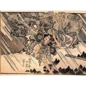Sheet of 21 Gloss Stickers Japanese Art Utagawa Kuniyoshi