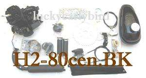 49cc motorized bicycle bike engine kit centrifugal dual X49CEN BK
