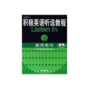 David Nunan/( AO DA LI YA ) NIU NAN /( YU ) NIU NAN (Nunan D.) Books
