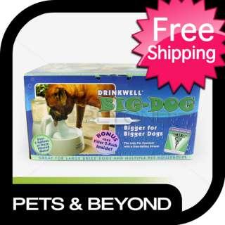 BIG DOG PET WATER FOUNTAIN DISH BOWL DOGC 679562801709