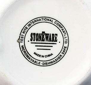 12pc SET TEST RITE Stoneware~COFFEE TEA Cups, Cream Sugar + Salt
