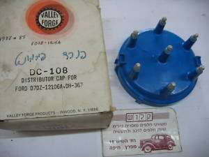 Ford, Lincoln, Mercury, 6 Cylinder Distributor Cap 1977