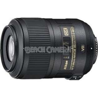 Nikon 85mm f/3.5G AFS DX ED VR Micro Nikkor Lens for Nikon Digital SLR