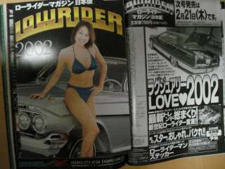 Lowrider Magazine Japan NO.48 2001 w/calendar rare!