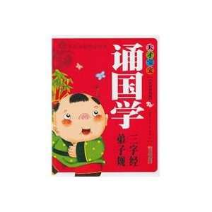 color pictures edition) [paperback] (9787541549007) GONG XUN Books