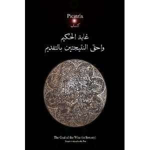 The Picatrix: Ghayat al hakim : The Goal of the Wise (in