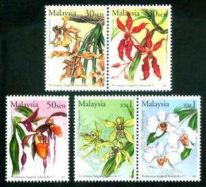 ORCHIDS Flower Plant Flora Malaysia MNH Stamps